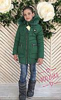 Детская модная куртка для девочек  ( 4 цвета) зеленый, 128-134