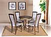 Стол обеденный раскладной Чумак-2 темный орех, фото 2