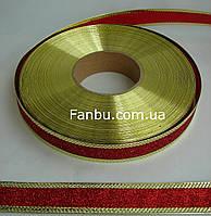 Новогодняя блестящая красная лента с глитером для бантов с проволочным краем 1уп-45м( 2.5 см)
