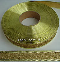 Новогодняя блестящая золотая лента с глитером для бантов с проволочным краем 1уп-45м( 2.5 см)