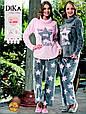 Женская домашняя одежда Dika 4655 S, фото 2