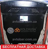 Защита двигателя Hyundai Getz (с 2002--) Хюндай гетз