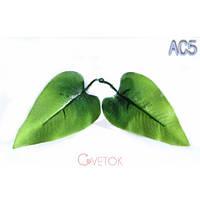 Искусственный лист каллы атлас весовой АС - 5