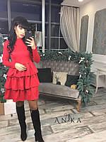 Платье французский трикотаж нарядное с воланами