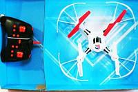 Квадрокоптер на радиоуправлении 8979 (28х28см)