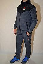 Теплий чоловічий спортивный костюм Reebok (рібок), Трикотаж, Трьохнитка, Розміри:46-54 - сірий, фото 3