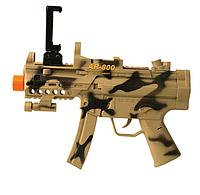 AR Game Gun Автомат виртуальной реальности AR-800 Camouflage ios,android