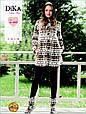 Женская домашняя одежда Dika 4665 XL, фото 2