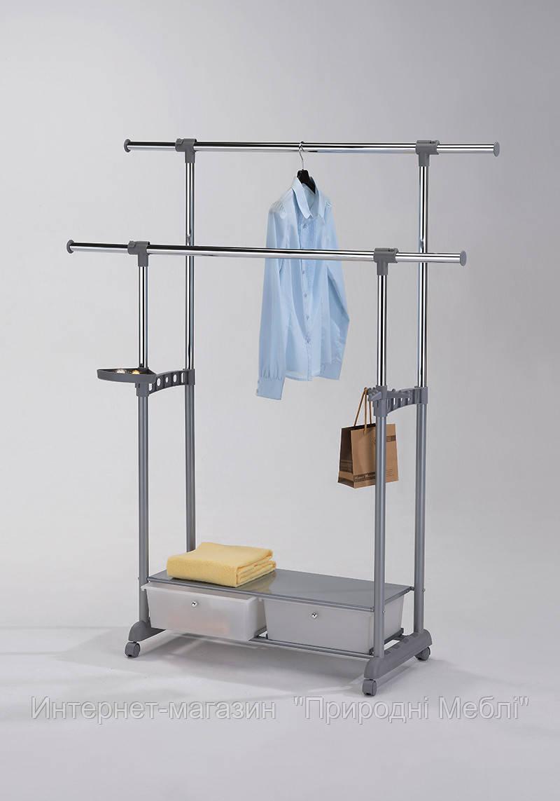 Стойка для одежды W-88 с ящиками