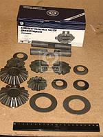 Ремкомплект запчастей дифференциала (Производство ГАЗ) 3302-2403620