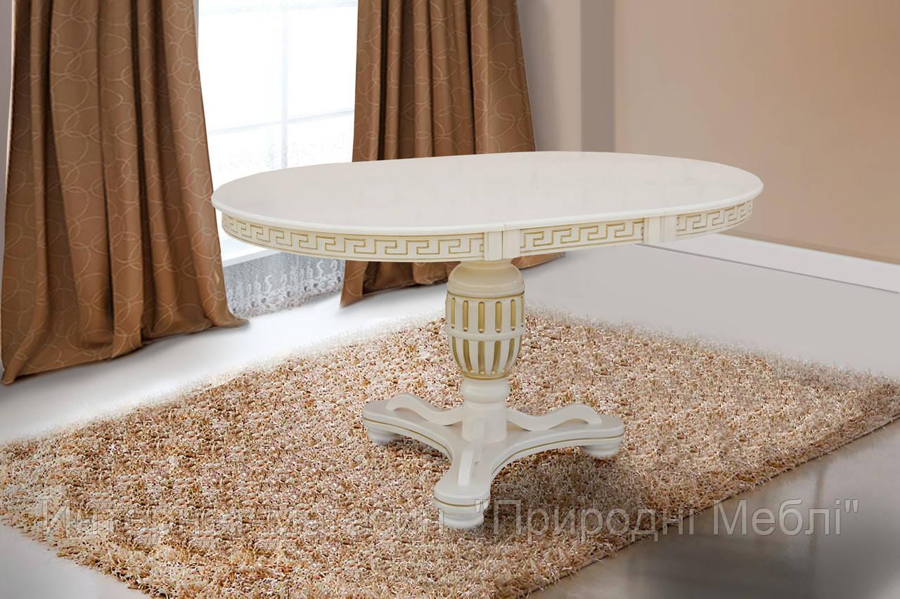 Стол обеденный круглый раскладной Версаль слоновая кость