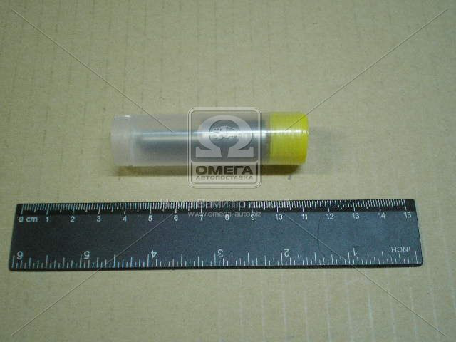 Распылитель СМД 22 (Производство АЗПИ, г.Барнаул) 6А1-20с2-70 - АВТОТОРГ в Мелитополе