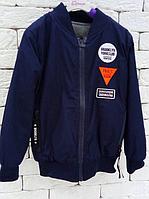 Куртка ветровка для мальчика 6 лет
