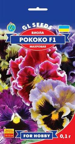 Виола F1 (Анютины глазки) Рококо, фото 2