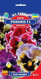 Віола F1 (Анютині вічка) Рококо