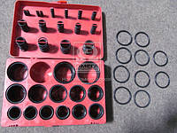 Набор уплотнительных колец черные 382 шт. (диам. 2,8-47,7 мм) (RIDER)), ABHZX