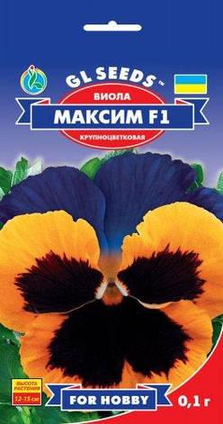 Виола F1 (Анютины глазки) Максим, фото 2