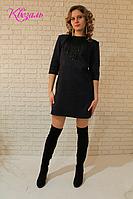 Красиво женское платье из замша