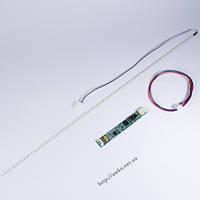 LED набор подсветки матрицы 352*2mm 15.6″