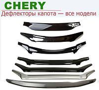 Дефлектор капота - CHERY Very (Fulwin 2 Hatchback) (A13) с 2009 г.в.