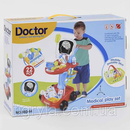 Игровой  набор Доктора с рентгеном , тележка, приборы, звук свет, фото 2