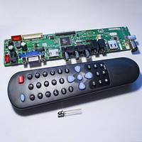 Универсальный TV скалер V29