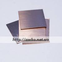 Медная пластина, термопрокладка 15х15х0.2