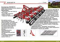 Культиваторы для сплошной обработки почвы ZEUS BE 19 (производство Греции)