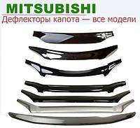 Дефлектор капота - Mitsubishi Outlander с 2009-2012 г.в