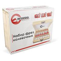 Набор фрез калевочных в деревянном кейсе INTERTOOL HT-0077 Код:279400195
