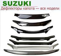 Дефлектор капота - Suzuki Baleno с 1999–2002 г.в.