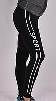 """Лосины женские """"Sport"""" бесшовные, размер 48-52, лосины с широкой резинкой, разные цвета"""