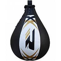 Пневмогруша боксерская RDX White без крепления (код 168-390671)