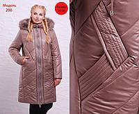 Женское зимнее пальто (куртка) больших размеров в расцветках темно-синий