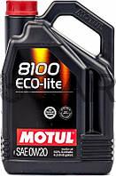 Motul 8100 ECO-lite SAE 0W-20 синтетическое моторное масло, 4 л (841154)