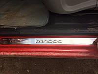 Remault Kangoo 2008 Накладки на дверные пороги OmsaLine