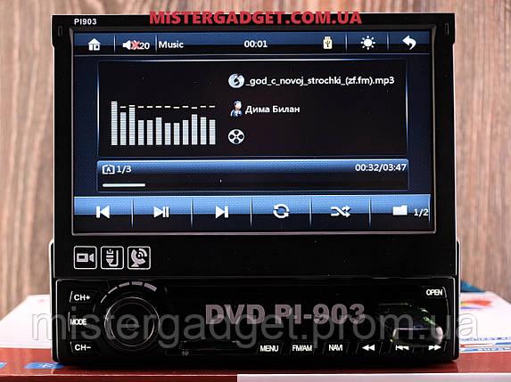 Автомагнитола Pioneer Pi-903 GPS, фото 2
