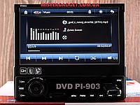 Автомагнитола Pioneer Pi-903 GPS Bluetooth 7-дюймов ТВ-тюнер