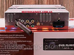 Автомагнитола Pioneer Pi-903 GPS Bluetooth 7-дюймов ТВ-тюнер, фото 2