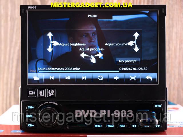 магнитола 2Din Pi 903 GPS