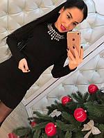 Стильное элегантное платье со стразами мелкая машинная вязка марсала и черный