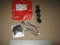 Суппорт тормозов ремкомплект AUDI A6, A8, Volkswagen BORA, PASSAT задн. (производство TRW) (арт. ST1160), AAHZX