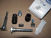 Комплект направляющей гильзы D7034C (производство ERT) (арт. 410026), ABHZX
