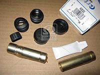 Комплект направляющей гильзы D7141C (производство ERT) (арт. 410101), ABHZX