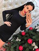 Стильное элегантное платье со стразами мелкая машинная вязка синий, розовый и черный