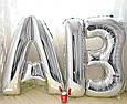 Фольгована буква E срібло, 100 см, фото 4