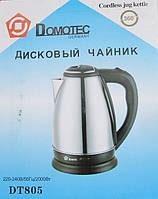 Электрический чайник Domotec DT805, 1850Вт Код:475254199