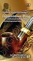 """Табак курительный """"Герцеговина Флор""""  0,1г ТМ Агромакси"""