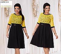 Платье больших размеров с 1232.1 гл Код:467641260