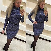 Женское джинсовое платье в горошек с ремешком